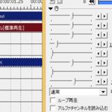 音MADの歴史 制作ソフトの変遷について(動画編集編)